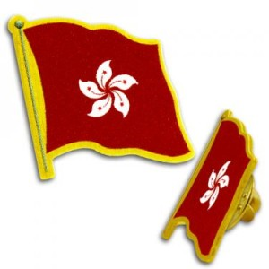 Flag Pin Hong Kong