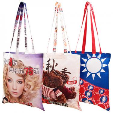 Bags - express