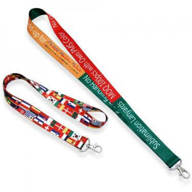 Lanyards - express