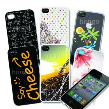 Mobile | Sound | Technology - express